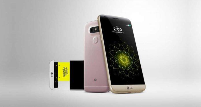 LG G5 Innovative Modular Design